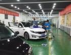 学汽修汽车维修美容到邯郸北方汽车学院,中专班,WIFI校园!