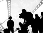 淄博宣传片拍摄、活动年会摄影、会议婚礼摄像