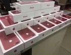 泉州iphone7实体门店办理具体要求是什么