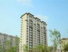 泗泾 佘山地铁站附近 日租房出租