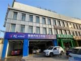 上海浦西24小时道路救援拖车搭电补胎更换