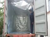 成都厂家直供集装箱隔热铝箔气泡内衬袋