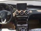 奔驰 GLC 2017款 GLC260 2.0 自动 4MATI