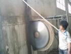 北京专业墙体拆除打孔加固工程服务