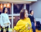 西安北二环热舞培训班成年人舞蹈演员培训演出班