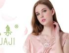 25类服装内衣文胸睡衣家居服商标转让可入驻天猫京东