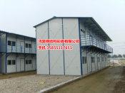 滁州活动房专业供应活动房
