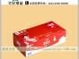 定做加油站抽纸 定做加油站抽纸厂家图片 北京纸抽定做