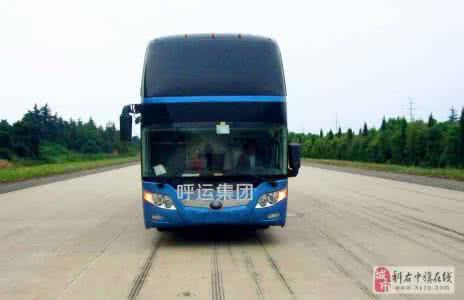 常熟到鹤壁直达汽车、客车↓13584891507↓票价查询