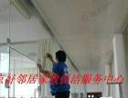 南京汉中门保洁公司新装潢保洁美缝日常粉刷开荒打扫