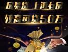 上海专业信用贷款,企业融资,抵押贷款,当天下款