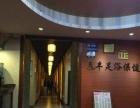 泰丰足浴保健中心