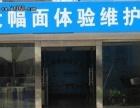 深圳惠普绘图仪维修HP770/HP1100全系列