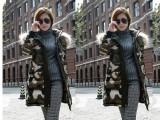 2013新款冬装迷彩羽绒服女中长款加厚大毛领羽绒衣外套欧洲站