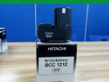 【日立配件】DS12DVC充电式电钻 原装配套12V电池(BCC