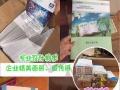数码快印加工厂数码彩印工程图复印蓝图打印标书广告类