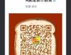 2017年安庆会计培训关于调整增值税普通发票防伪措施有关事项