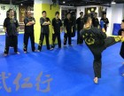 上海女子防身术短期培训班