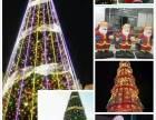 大型圣诞树定制 圣诞树出租 圣诞树出售