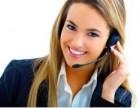 欢迎进入~南宁老板微波炉售后服务(24小时热线)维修电话