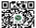益广林加盟 冷饮热饮 投资金额 1万元以下