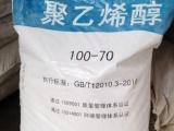 丹东回收库存玉米淀粉