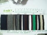 羊毛编织带,兔毛编织带,弹力编织带,时尚编织腰带