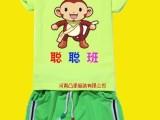 信阳幼儿园园服定制 短袖短裤套装 免费印字印图片照片