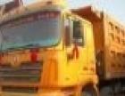 低价甩卖各种新车,二手货车,自卸车,泥头车,半挂牵引车可按揭