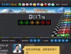 公众号微信机器人,盘口对接微信机器人,北京赛车网站