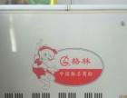 出售冰柜联系