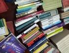 上海回收旧书 解放前后旧书收购 小人书回收