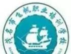 茂名飞帆学校高级母婴护理师培训班继续招生中
