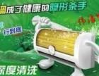 新区阳山 专业清洗家用油烟机 空调 洗衣机