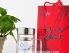 杭州双层玻璃保温杯定制 礼盒装高档商务保温杯订做