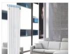 鑫玘优质钢铝复合暖气片