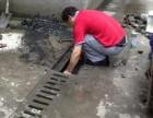 武汉市专业打捞-捞戒指手机卡东西湖吴家山