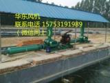 鱼池增氧设备增氧机增氧泵增选型氧鼓风机价格咨询