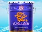 厂家直销水性环氧富锌底漆-水性工业漆漆-水性漆品牌