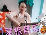 西安高新一中吉他暑假班 一对一赠送吉他 琴旅音乐