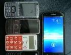 酷派7295等手机