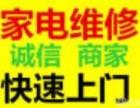 欢迎进入 )郑州美的热水器维修服务热线(中心)售后服务电话