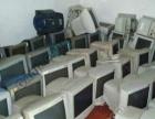高价回收废旧金属和电脑变压器,库房积压