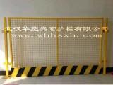 湖北武汉厂房隔离网基坑护栏