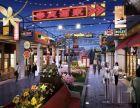 嘉兴市中心繁华地段,月河印象商铺火爆出售,低总价,高回报