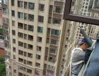 福州专业高空外墙清洗、玻璃幕墙清洗、广告牌清洗