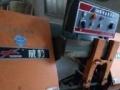 焊机 等离子 锯床 平台低价转让