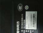 清华同方笔记本双核3g内存120硬盘可以玩LOL