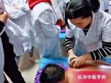 广州推拿正骨培训学校 名师手把手教学包教会