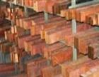 浙江红铜回收价格温州泰顺县红铜回收价格